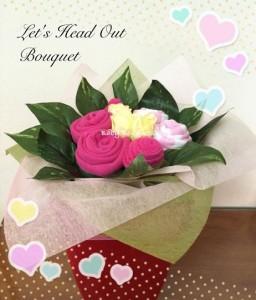 lets_head_out_diaper_cake_bouquet_5Nov